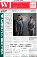 Premium Session エスクリ 渋谷守浩氏 × テイクアンドギヴ・ニーズ 岩瀬賢治氏