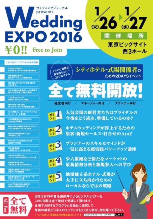 expo03.jpg